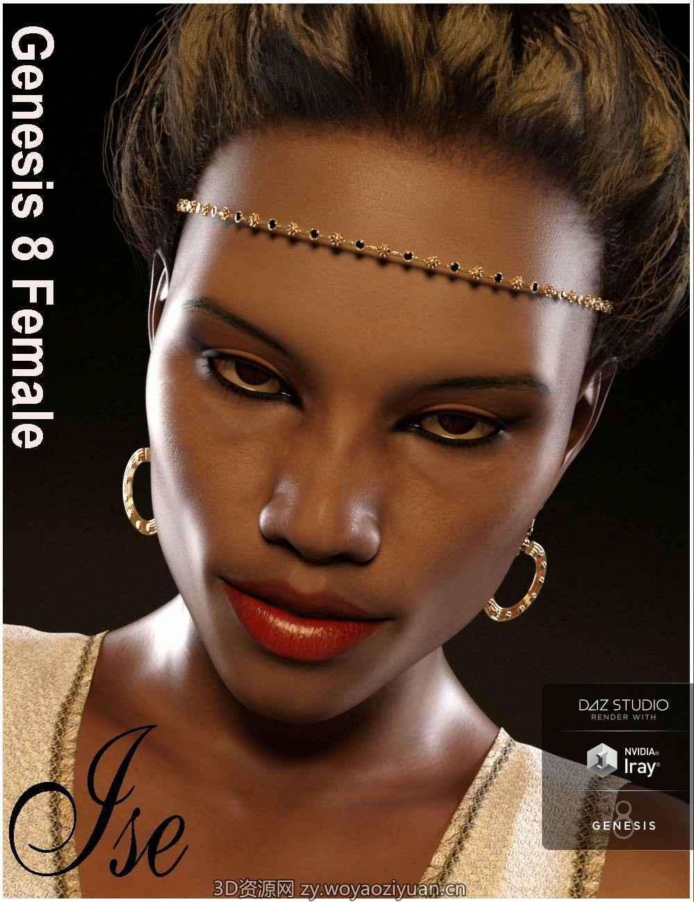 Ise for Genesis 8 Female