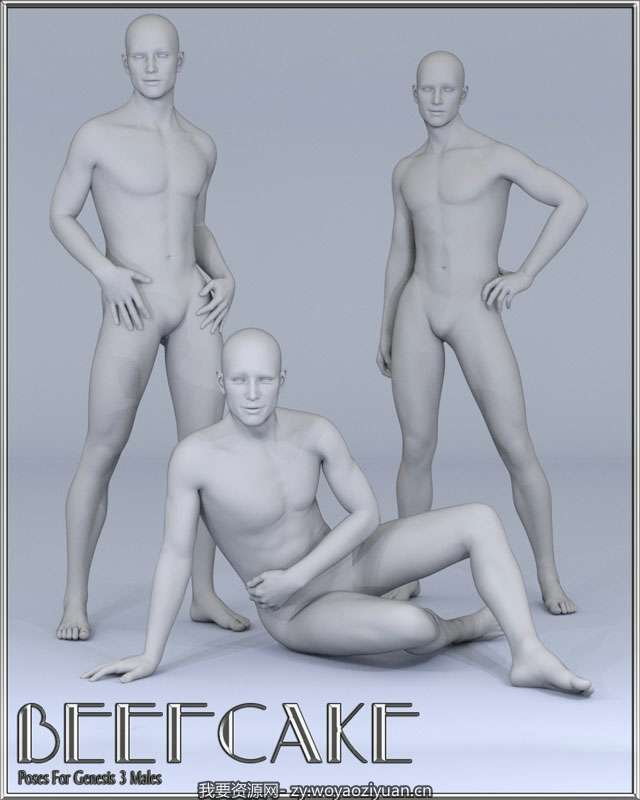 Beefcake Poses for Genesis 3 Male