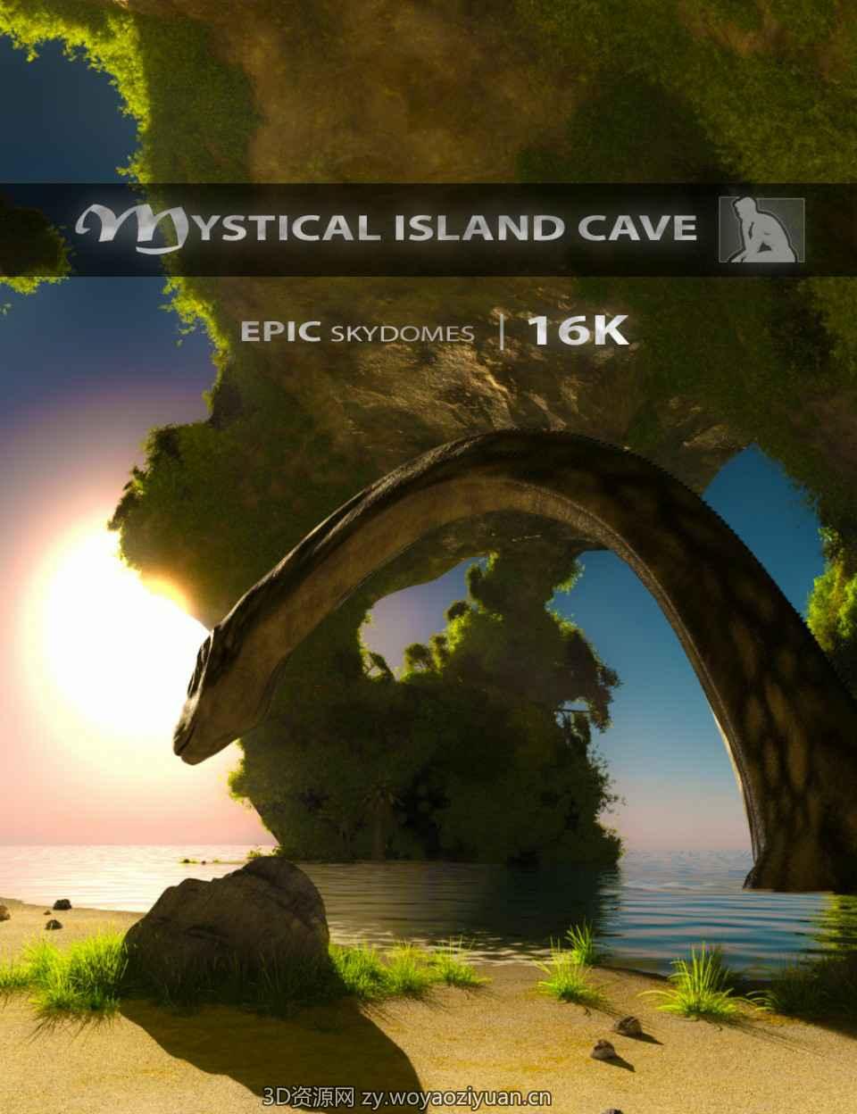 Epic Skydomes Mystical Island Cave 16K HDRI