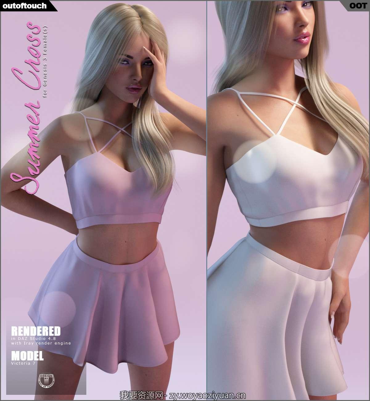 Summer Cross Fashion for Genesis 3 Female(s)