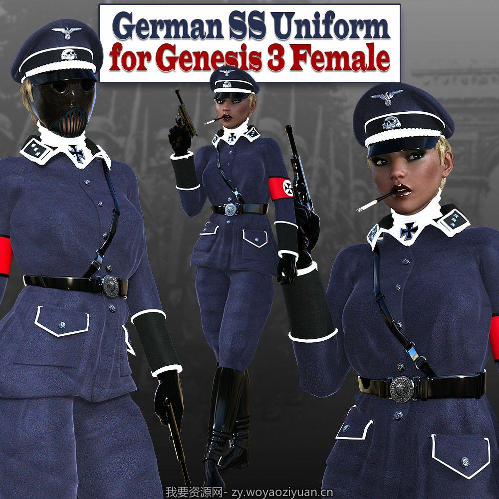 German SS Uniform for G3 females
