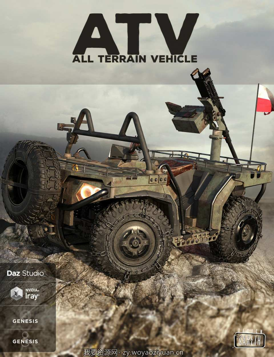 Military ATV