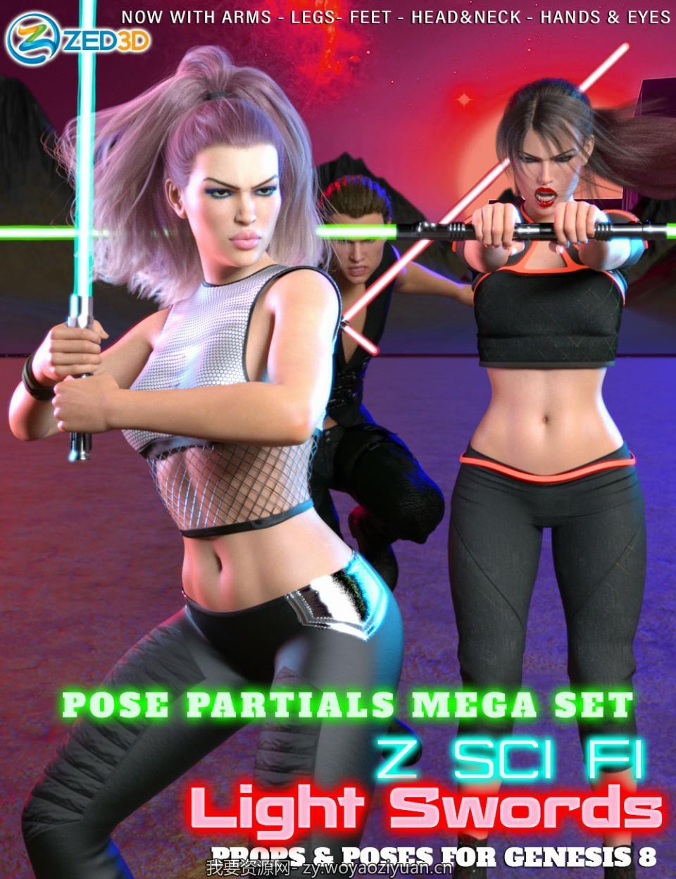 Z Sci Fi Light Swords Mega Set