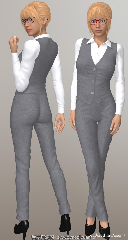 Office Suit V