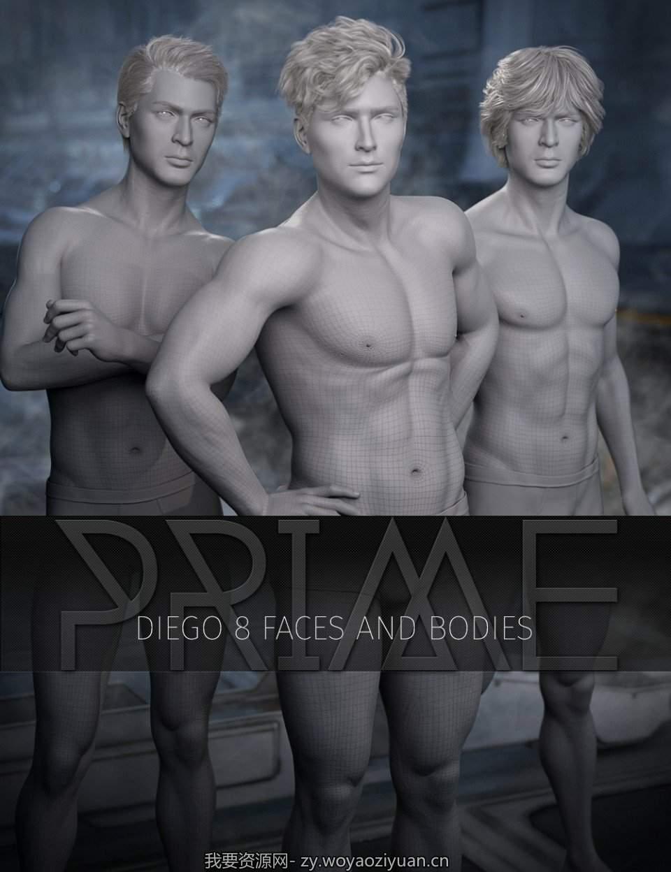 Prime Diego 8