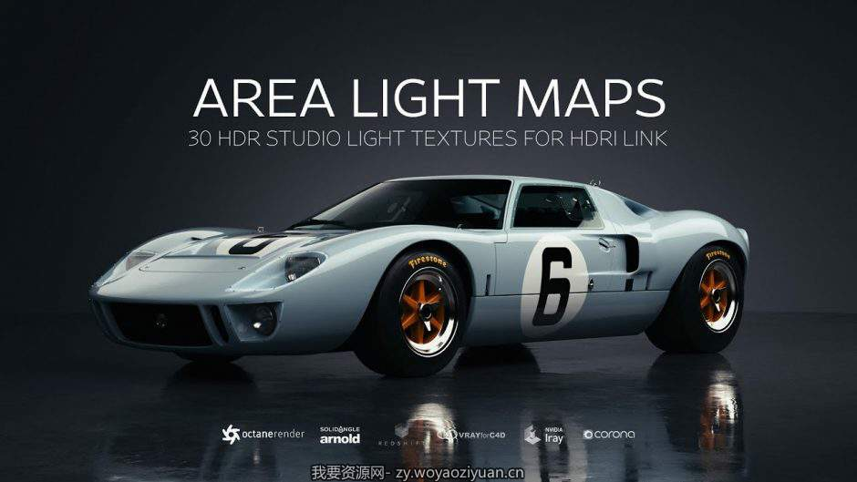 GreyscaleGorilla – Area Light Maps