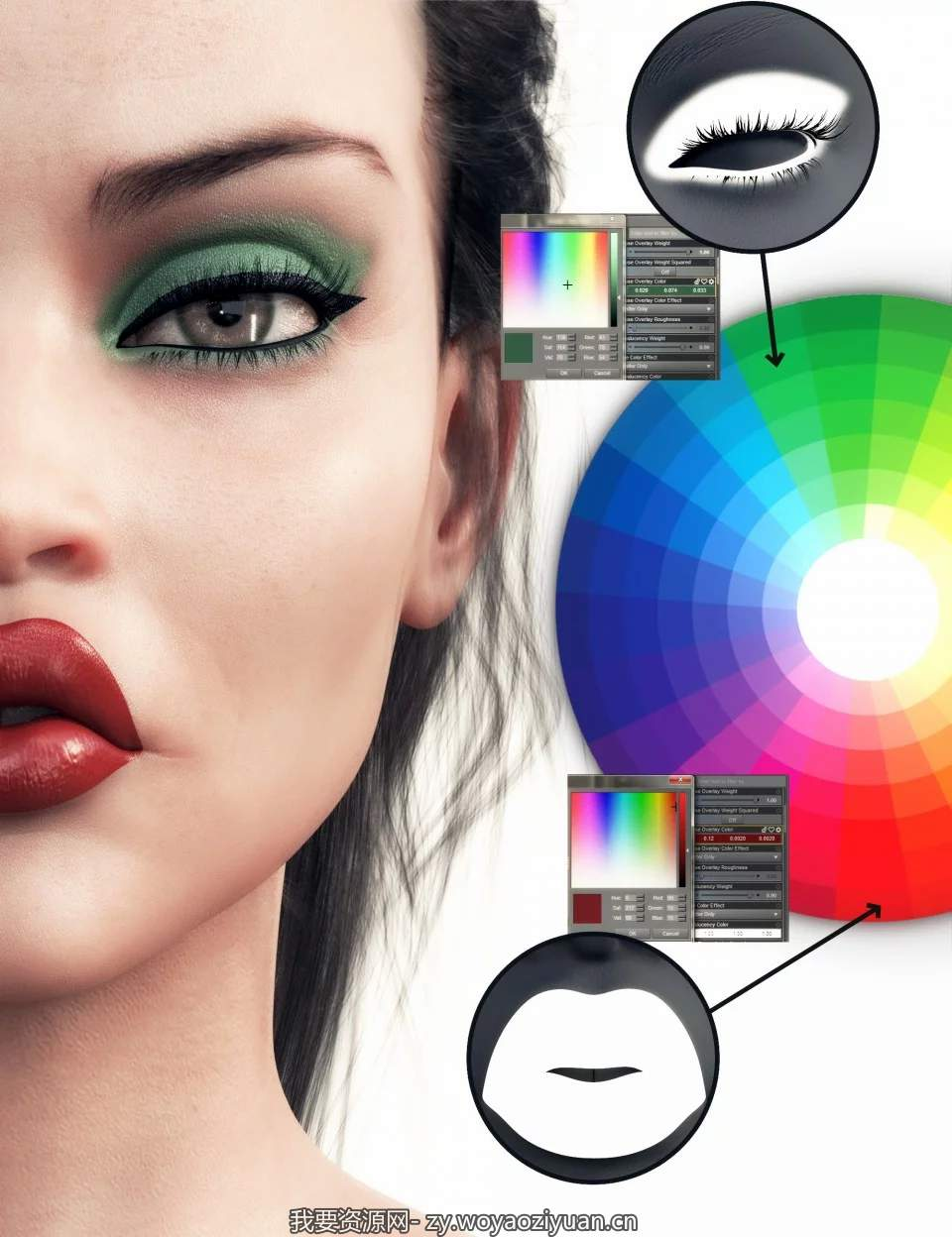 Essential Makeup for Genesis 8 Female