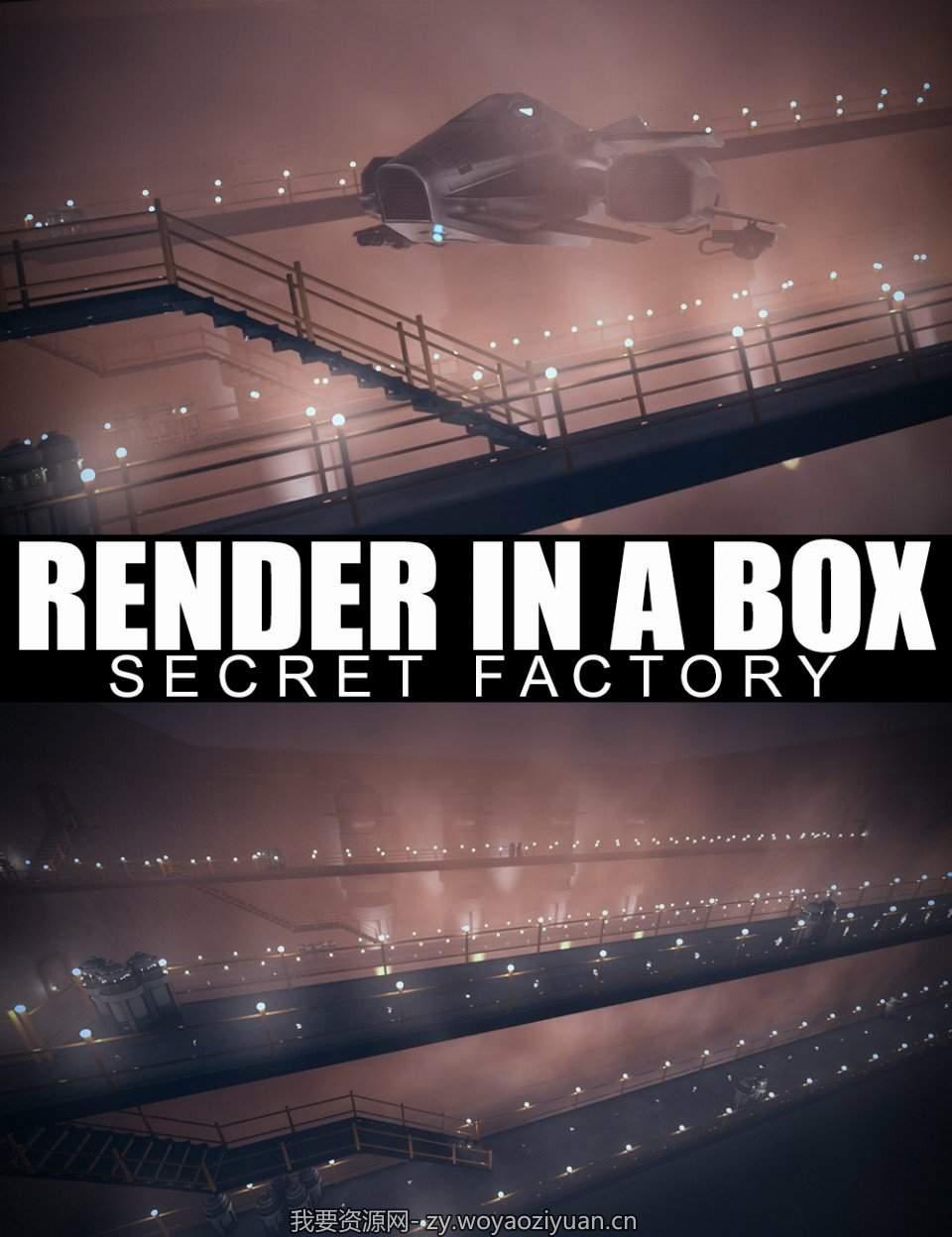 Render In A Box – Secret Factory