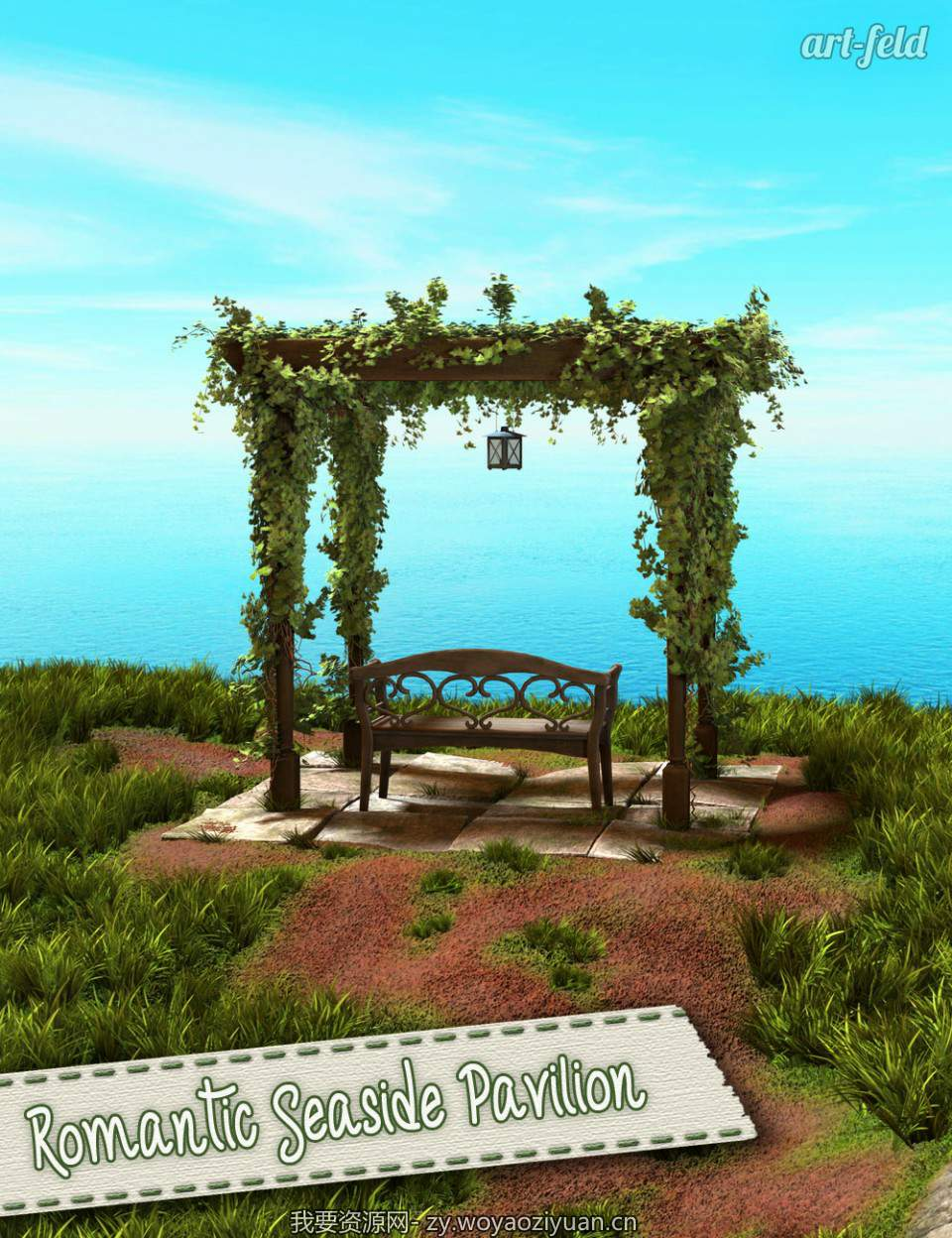 Romantic Seaside Pavilion