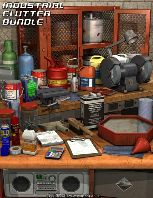 Industrial Clutter Bundle
