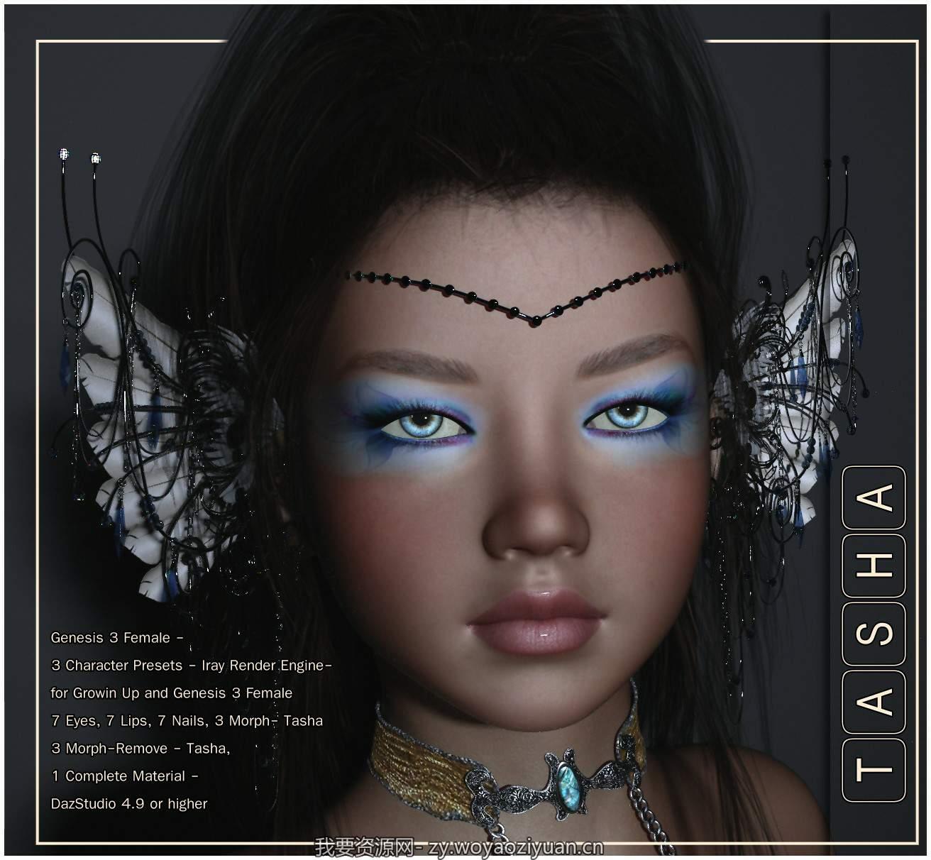 Tasha-G3F – 3 Ages DS