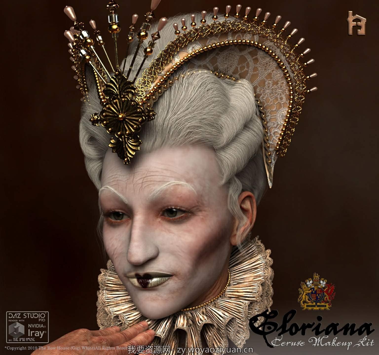 Gloriana Venetian Ceruse Makeup Kit