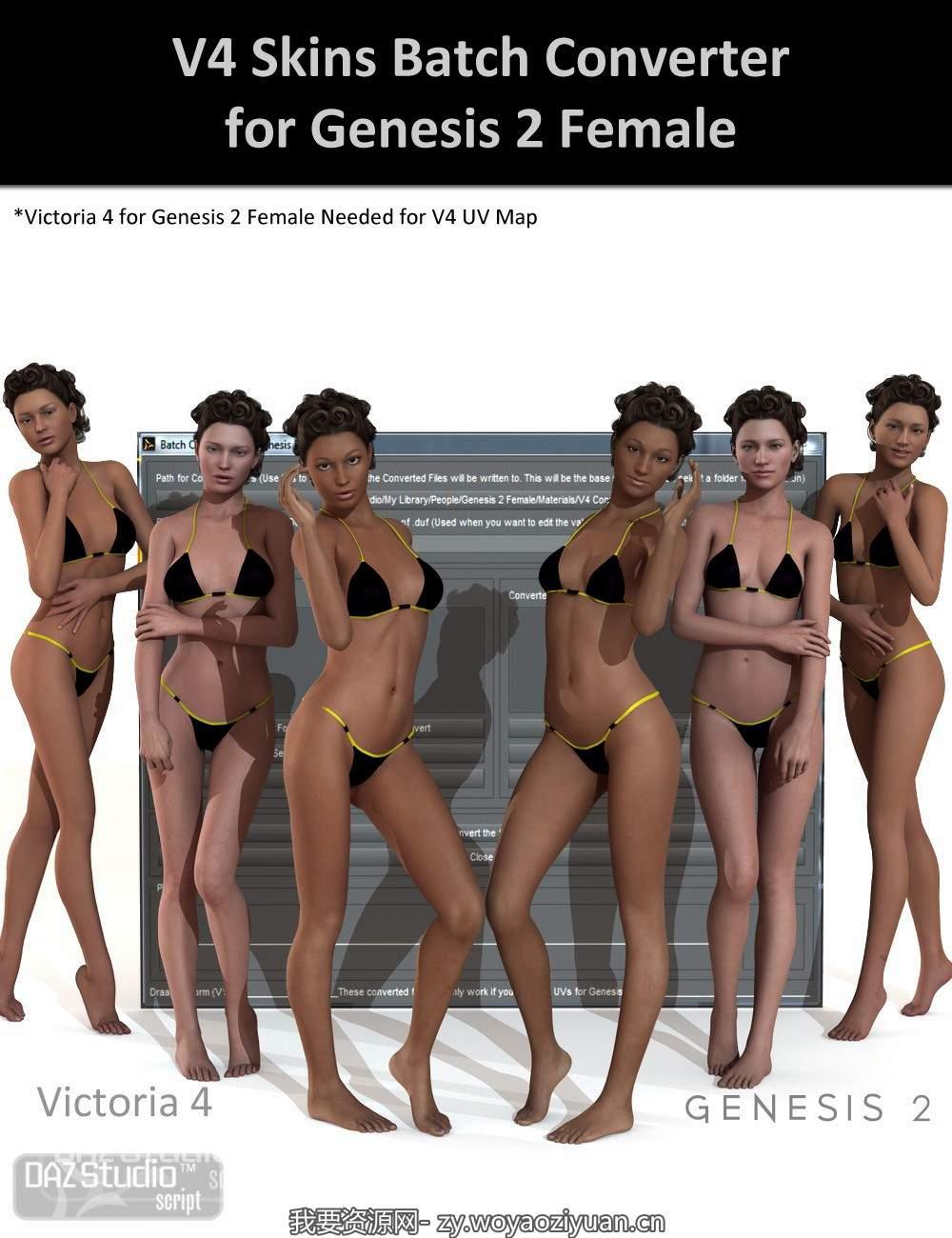 V4 Skins Batch Converter to Genesis 2 Female(s)