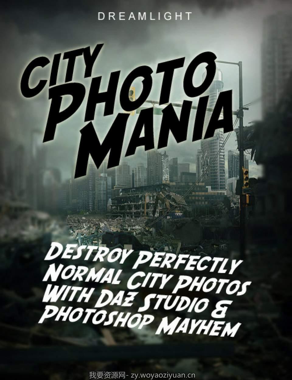 City Photo Mania – Destroy Photos With DAZ Studio