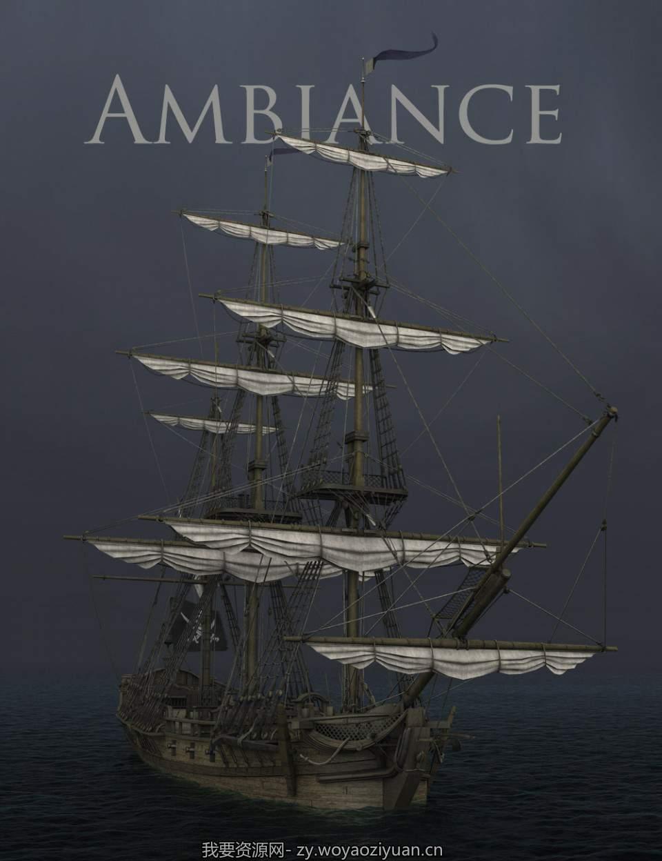 Advanced Ambient Light