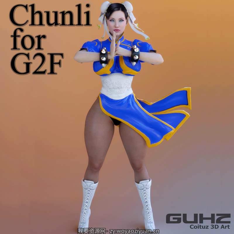Chunli Dress For G2F