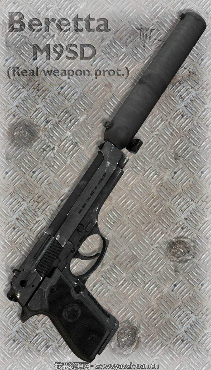 Beretta M9SD