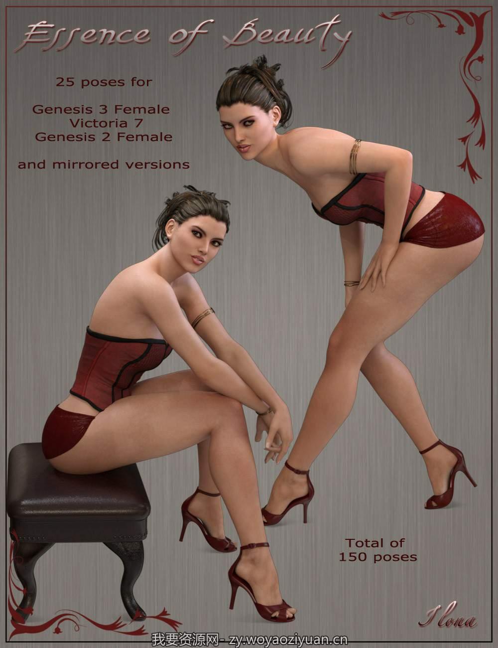 Essence of Beauty Poses G2F G3F