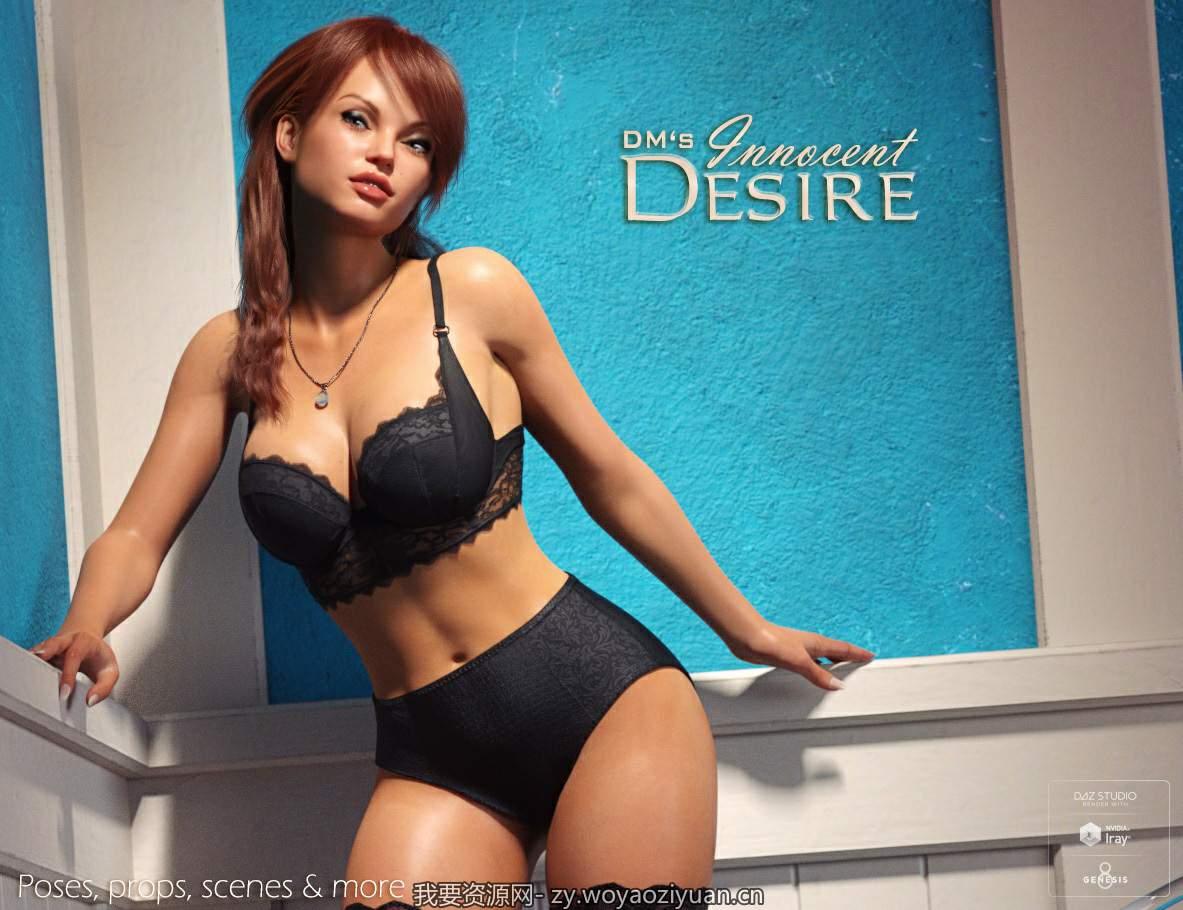 DMs Innocent Desire