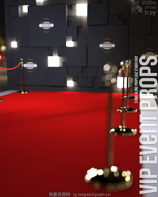 VIP Event Props Daz Studio