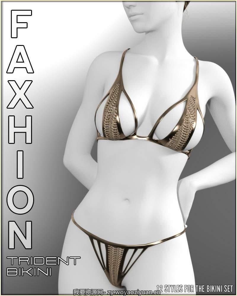 Faxhion – Trident Bikini