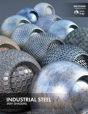 Industrial Steel – Iray Shaders